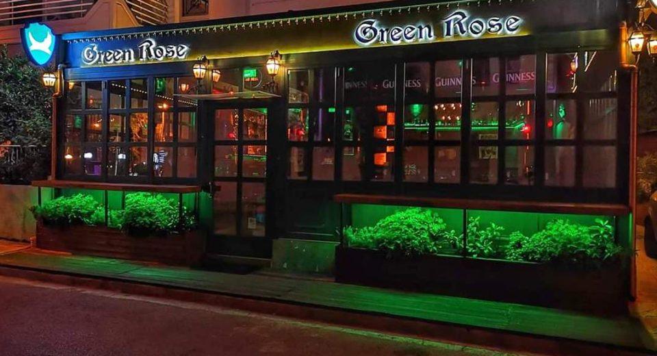Green Rose Beer: Η πηγή της μπύρας στην καρδιά του Περιστερίου