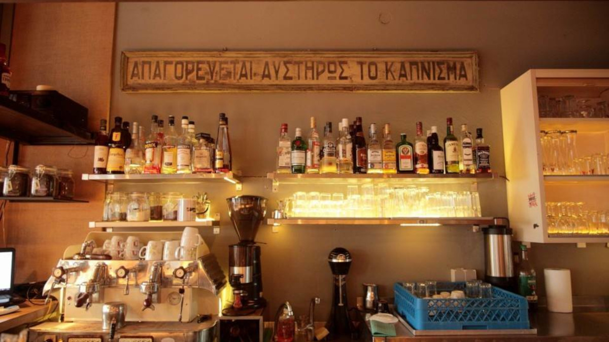 Το Korova του Κεραμεικού θα γίνει το στέκι σου