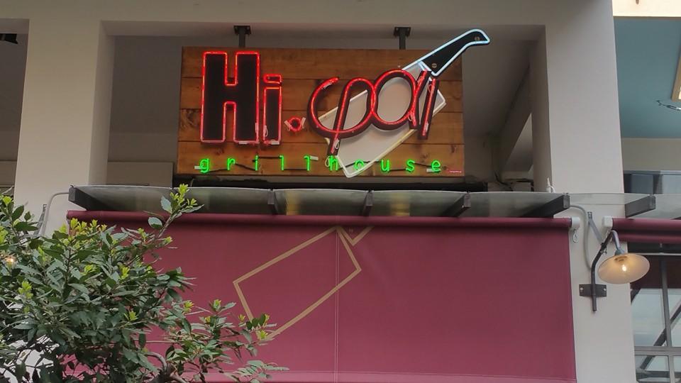 Κι όμως! Στο Κολωνάκι θα βρεις το πιο εντυπωσιακό κεμπάπ γιαουρτλού της Αθήνας