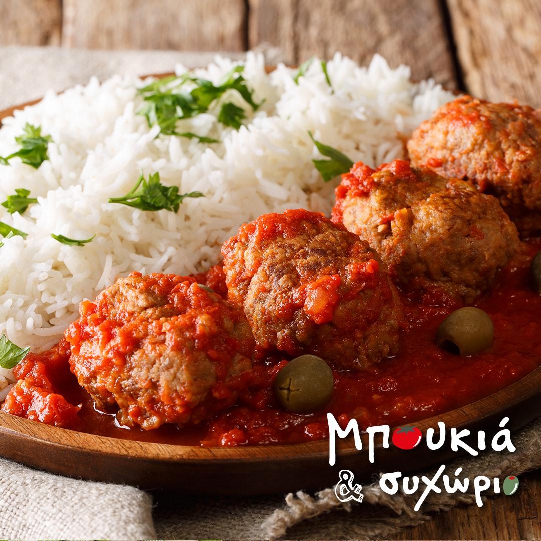 Μπουκιά και Συχώριο: Ο Ηλίας Μαμαλάκης μαγειρεύει για σένα και το πιάτο έρχεται σπίτι σου