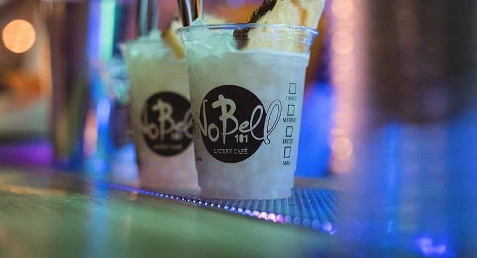 Nobell: Το cafe-bar που θα σου φέρνει το αλκοόλ…σπίτι
