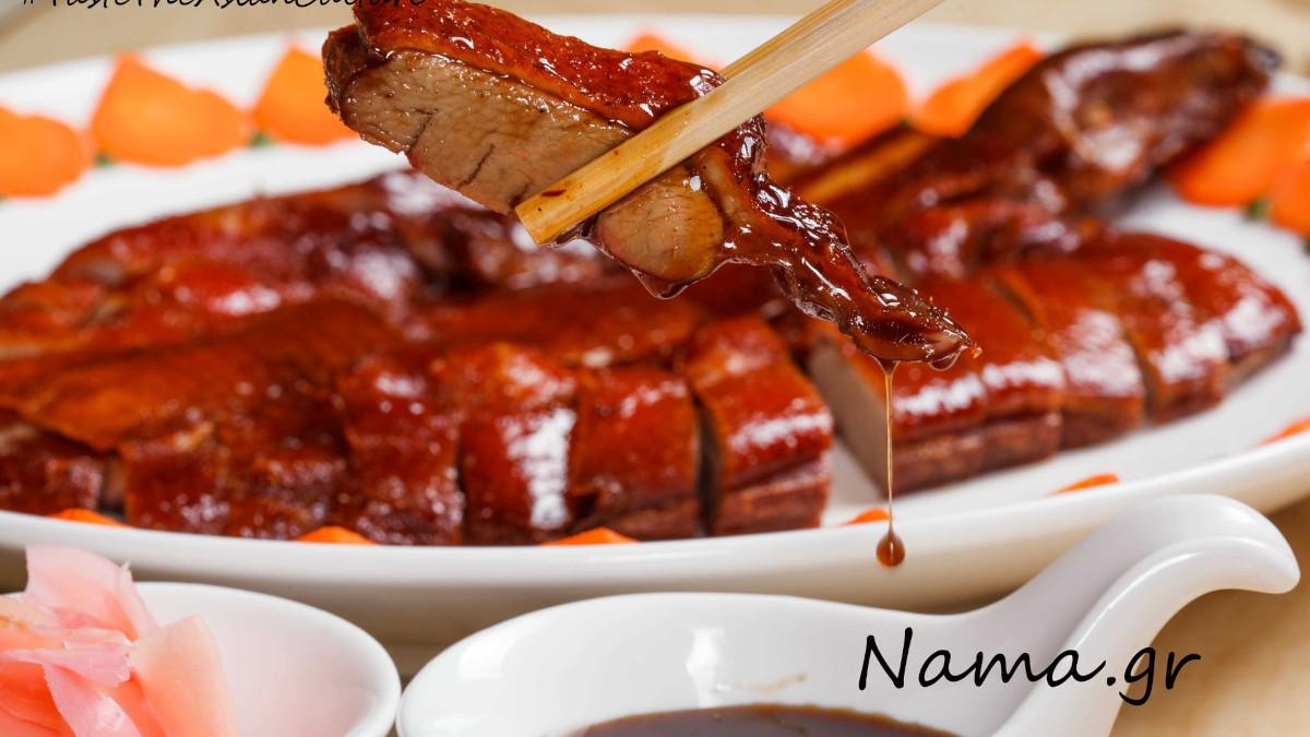 Επιθύμησες κινέζικο; Το «Nama» είναι εδώ για σένα και έρχεται σπίτι σου