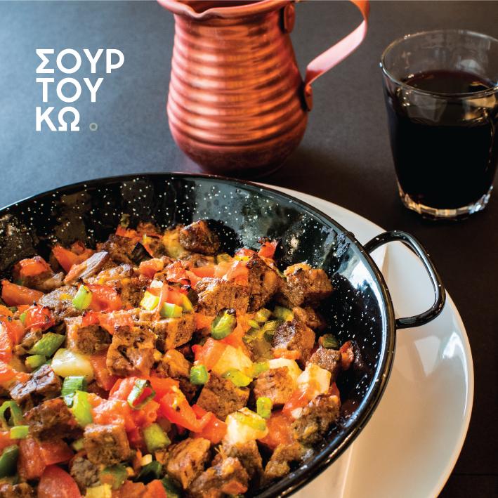 Στην «Σουρτούκω» θα βρεις τους πιο ωραίους ελληνικούς μεζέδες