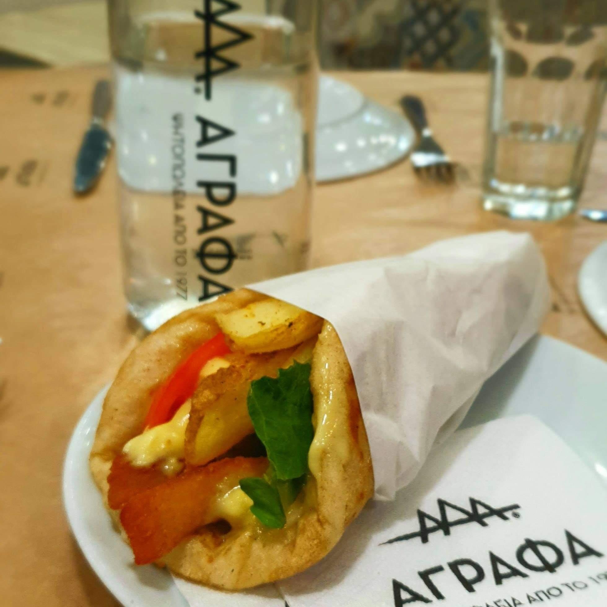 Στα «Άγραφα» θα δοκιμάσεις τα πιο ωραία σουβλάκια της Αθήνας